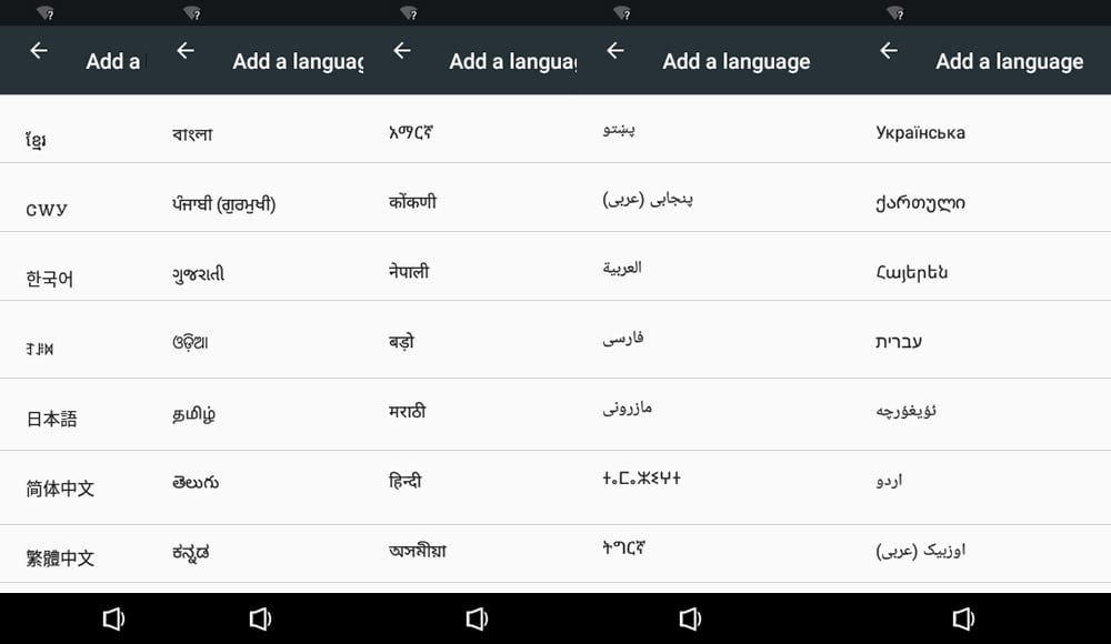 7 hüvelykes Android 7.1 operációs rendszer RK3126C- Deep Pink